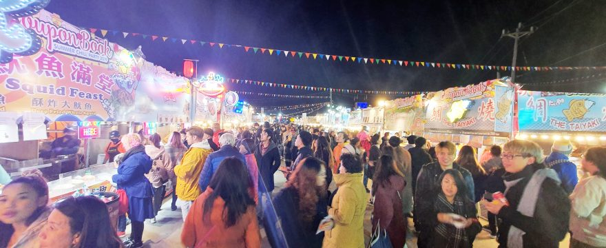 Richmond Night Market 2019
